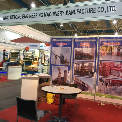 March ,2015 , Damman  construction Fair  succeed